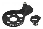Blade 230 S - Aluminiowe mocowanie silnika ogonowego srebrne RKH